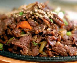Bulgogi - Grilled Marinated Beef - 불고기